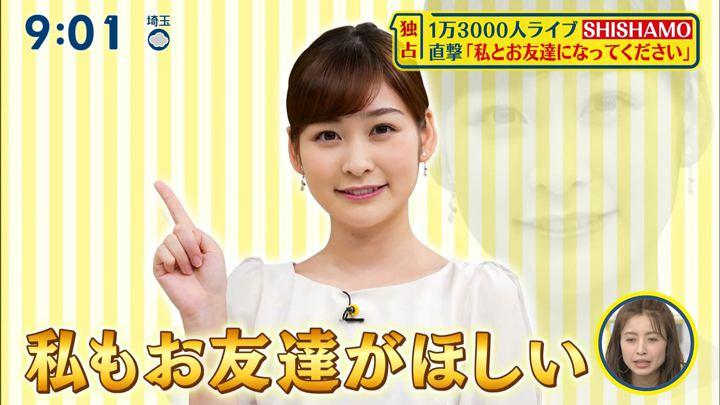 2019年10月06日岩田絵里奈の画像33枚目