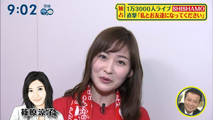 2019年10月06日岩田絵里奈の画像36枚目