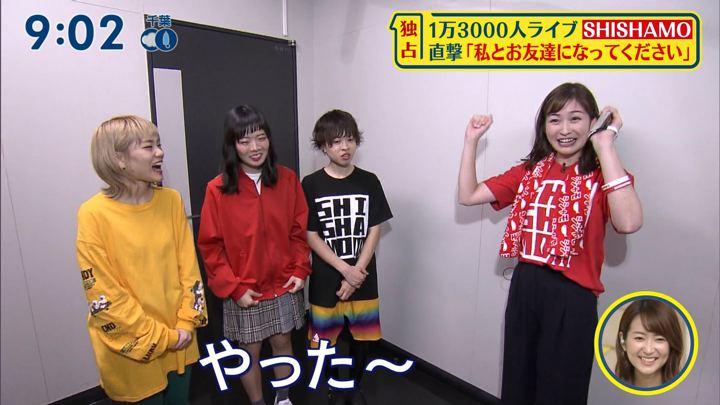 2019年10月06日岩田絵里奈の画像41枚目