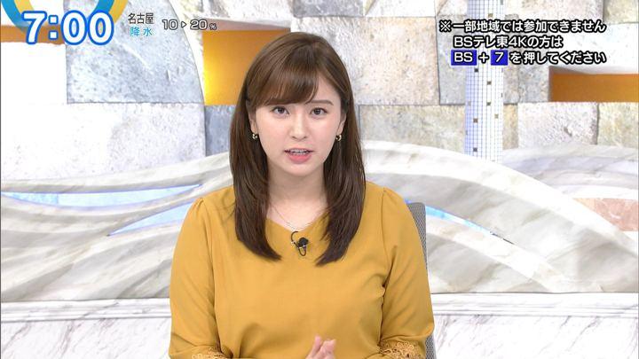 2019年09月03日角谷暁子の画像14枚目