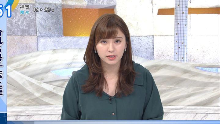 2019年09月09日角谷暁子の画像16枚目