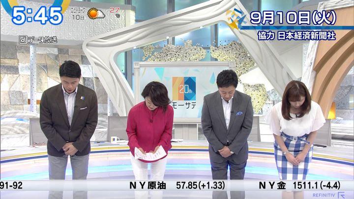 2019年09月10日角谷暁子の画像02枚目
