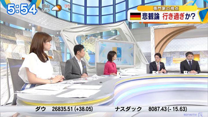 2019年09月10日角谷暁子の画像04枚目