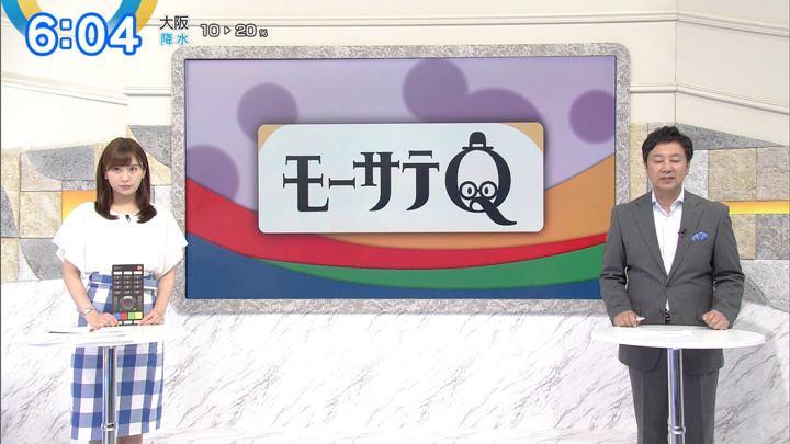 2019年09月10日角谷暁子の画像07枚目