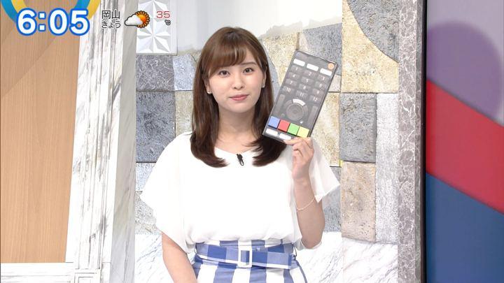 2019年09月10日角谷暁子の画像08枚目