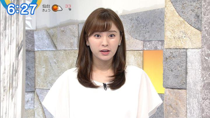 2019年09月10日角谷暁子の画像11枚目