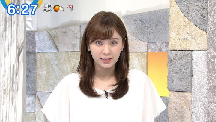 2019年09月10日角谷暁子の画像13枚目
