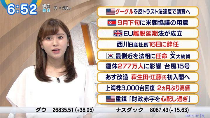 2019年09月10日角谷暁子の画像19枚目