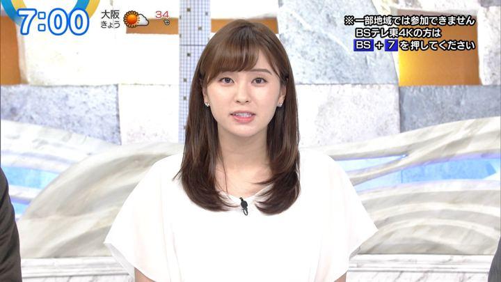 2019年09月10日角谷暁子の画像21枚目