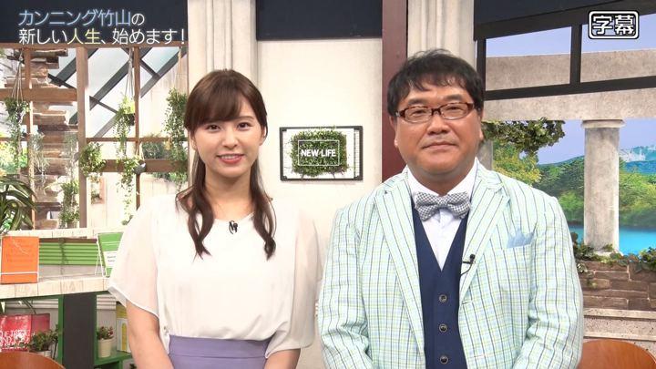 2019年09月22日角谷暁子の画像05枚目