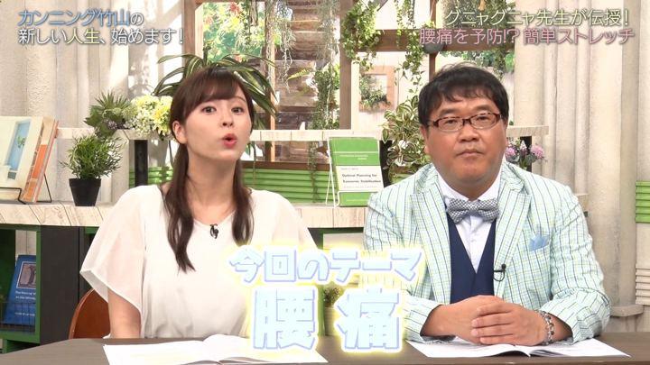 2019年09月22日角谷暁子の画像09枚目