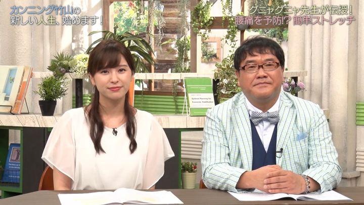 2019年09月22日角谷暁子の画像10枚目