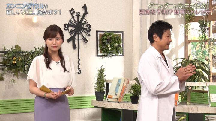 2019年09月22日角谷暁子の画像13枚目