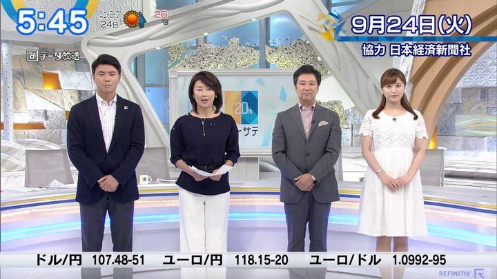 2019年09月24日角谷暁子の画像01枚目