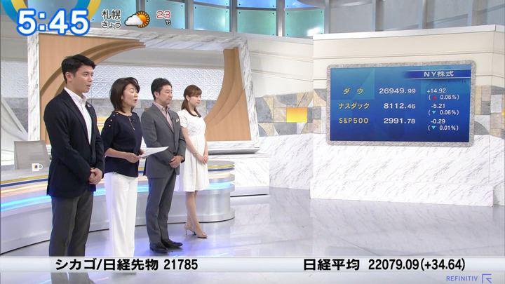 2019年09月24日角谷暁子の画像02枚目