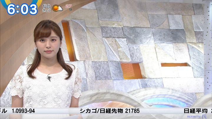 2019年09月24日角谷暁子の画像03枚目
