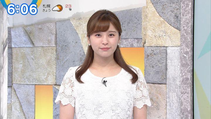 2019年09月24日角谷暁子の画像04枚目