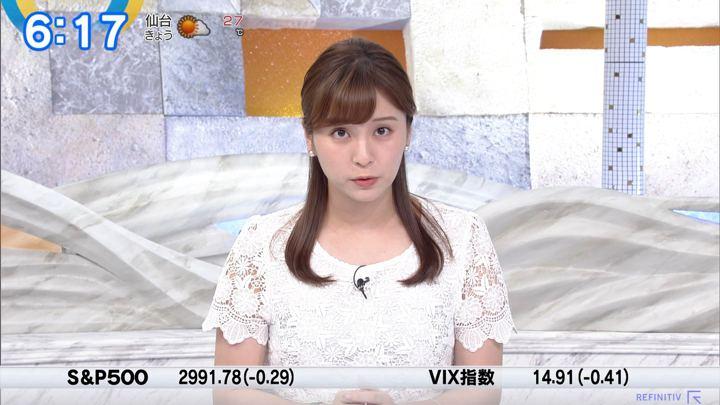 2019年09月24日角谷暁子の画像07枚目