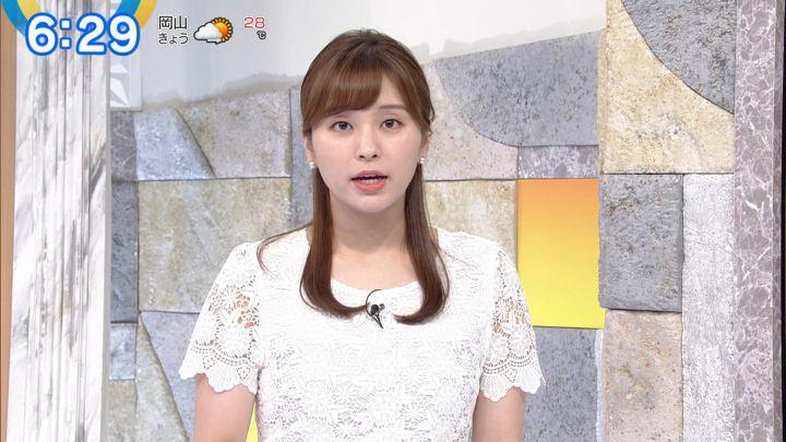 2019年09月24日角谷暁子の画像09枚目