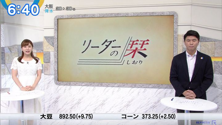 2019年09月24日角谷暁子の画像10枚目