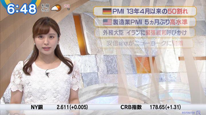 2019年09月24日角谷暁子の画像11枚目