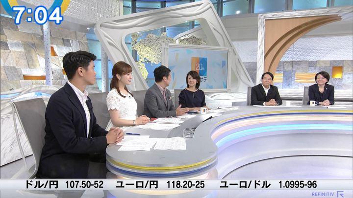 2019年09月24日角谷暁子の画像12枚目