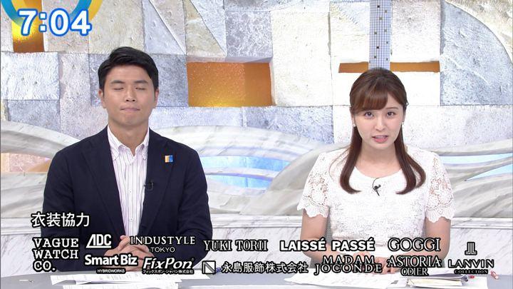 2019年09月24日角谷暁子の画像13枚目