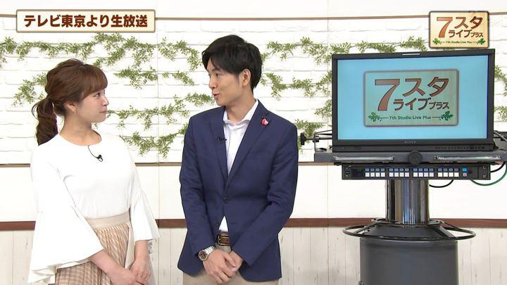 2019年09月27日角谷暁子の画像03枚目
