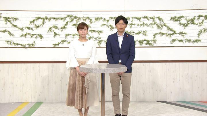 2019年09月27日角谷暁子の画像04枚目