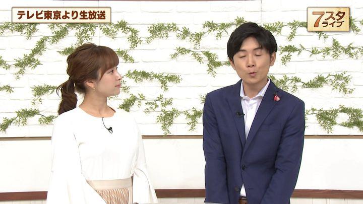 2019年09月27日角谷暁子の画像05枚目