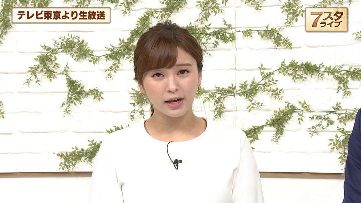 2019年09月27日角谷暁子の画像06枚目