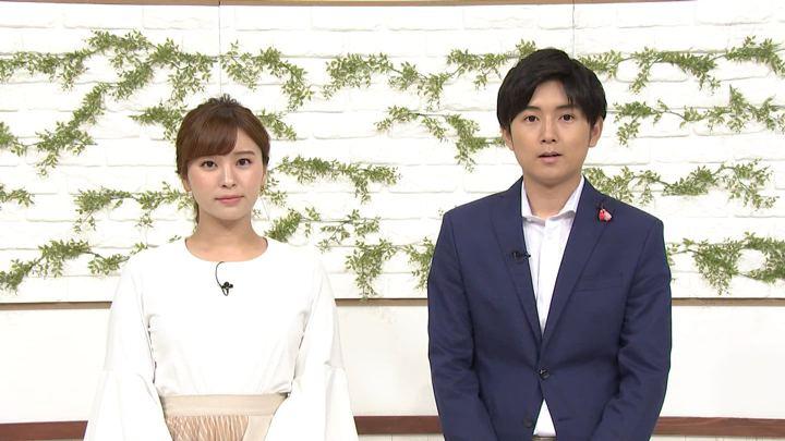2019年09月27日角谷暁子の画像07枚目