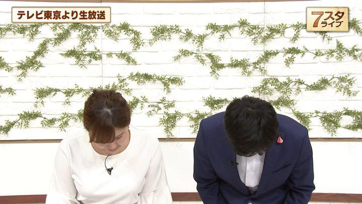 2019年09月27日角谷暁子の画像08枚目