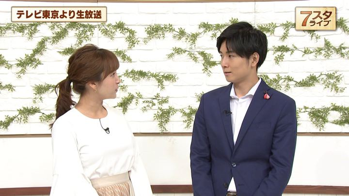 2019年09月27日角谷暁子の画像09枚目