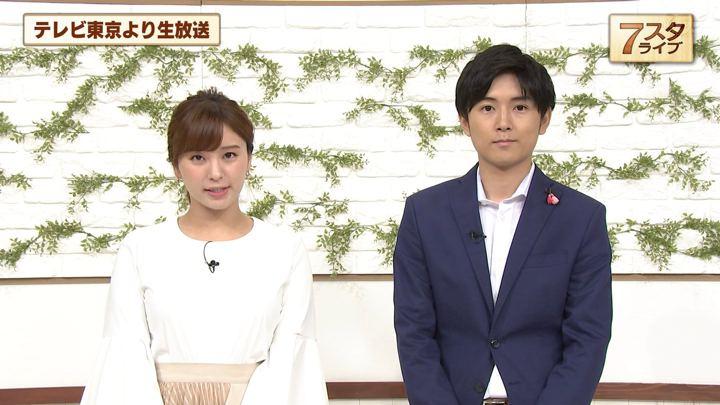 2019年09月27日角谷暁子の画像10枚目