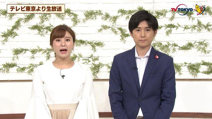 2019年09月27日角谷暁子の画像11枚目