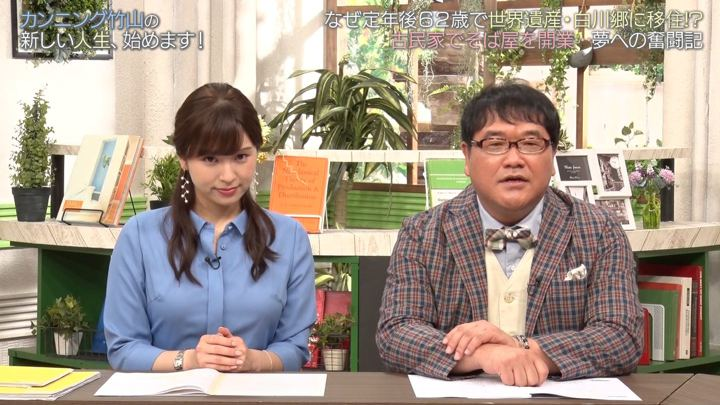 2019年09月29日角谷暁子の画像02枚目