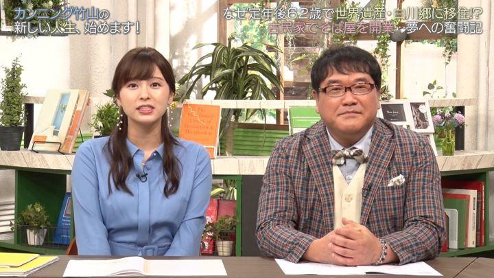 2019年09月29日角谷暁子の画像04枚目