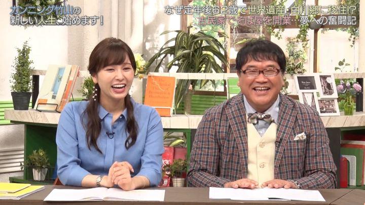 2019年09月29日角谷暁子の画像05枚目