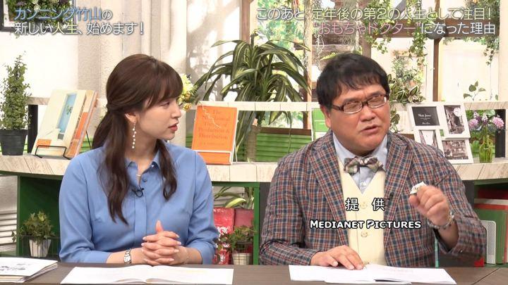 2019年09月29日角谷暁子の画像06枚目