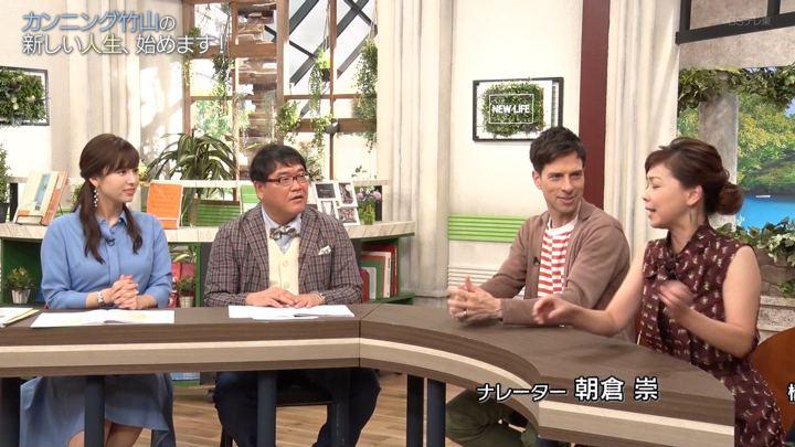 2019年09月29日角谷暁子の画像08枚目