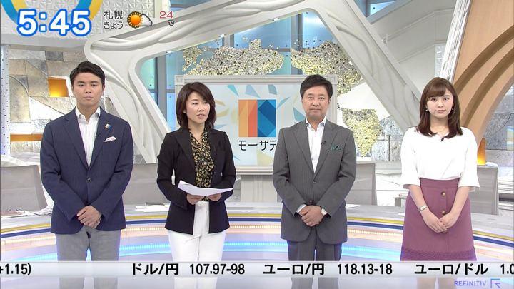 2019年09月30日角谷暁子の画像01枚目