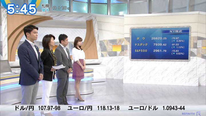 2019年09月30日角谷暁子の画像02枚目
