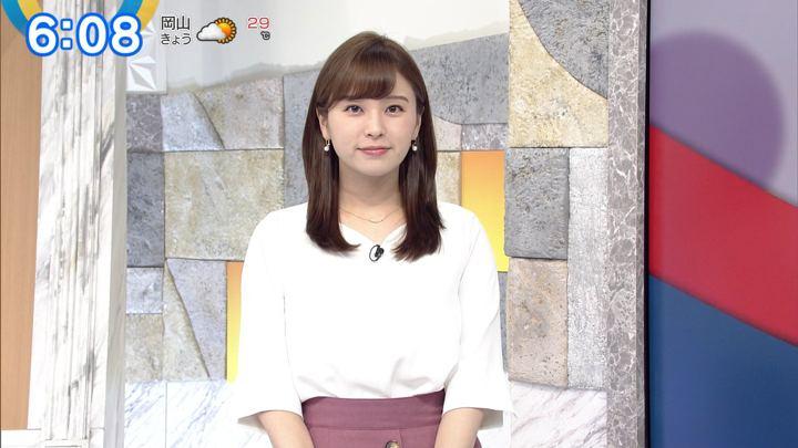 2019年09月30日角谷暁子の画像05枚目