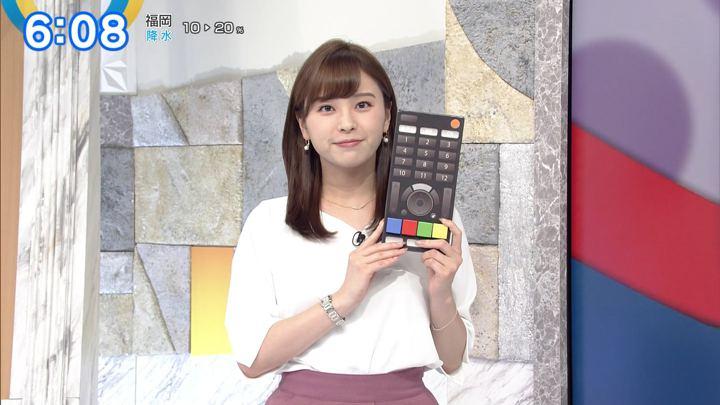 2019年09月30日角谷暁子の画像06枚目