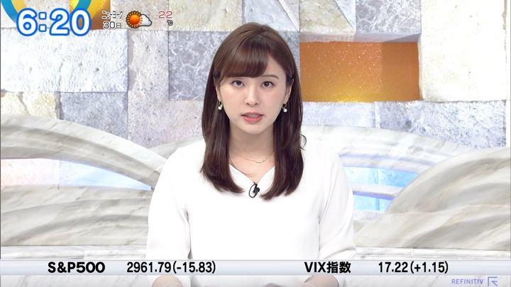 2019年09月30日角谷暁子の画像08枚目