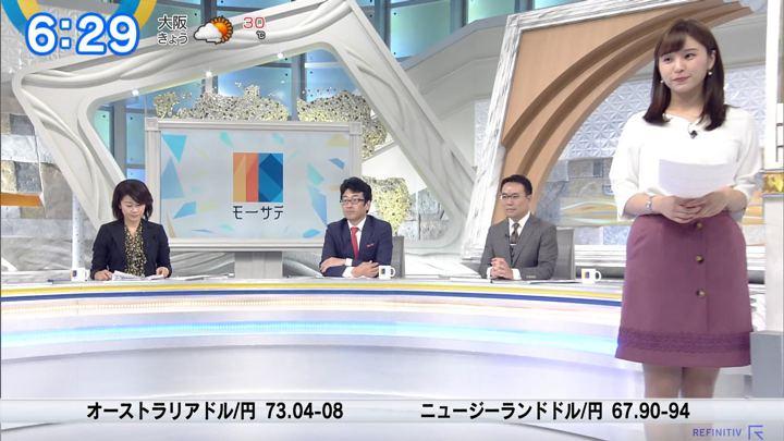 2019年09月30日角谷暁子の画像10枚目