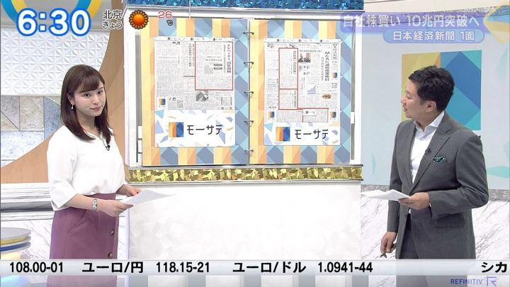2019年09月30日角谷暁子の画像12枚目