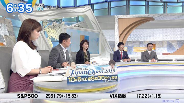 2019年09月30日角谷暁子の画像14枚目