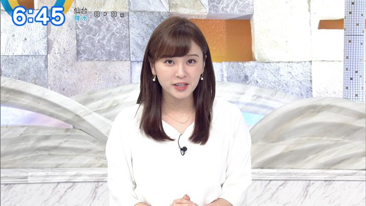 2019年09月30日角谷暁子の画像15枚目